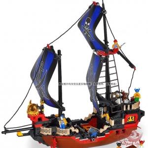 โจรสลัด (Pirate) S-0128. เรือโจรสลัดกระโดงคู่น้ำเงินดำ