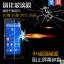 สำหรับ SONY XPERIA Z3 ฟิล์มกระจกนิรภัยป้องกันหน้าจอ 9H Tempered Glass 2.5D (ขอบโค้งมน) HD Anti-fingerprint thumbnail 3