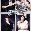 ซีรี่ย์เกาหลี [2011] : Protect the Boss (ซับไทย) V2D 5 แผ่น บรรยายไท