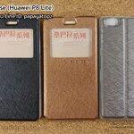 Flip Case มีช่องดูเบอร์ (Huawei P8 Lite)