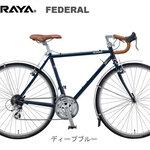 araya federal : deep blue