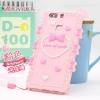(412-068)เคสมือถือ Case Huawei P9 Plus เคสนิ่ม 3D Love Of Youth