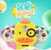 (412-028)เคสมือถือ Case HUAWEI Mate8 เคสนิ่มตัวการ์ตูน 3D น่ารักๆสไตล์เกาหลี