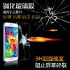(039-003)ฟิล์มกระจก S5 รุ่นปรับปรุงนิรภัยเมมเบรนกันรอยขูดขีดกันน้ำกันรอยนิ้วมือ 9H HD 2.5D ขอบโค้ง