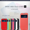 Tryit : Smart View Folio Case Cover For Samsung Galaxy S4, S IV, i9500