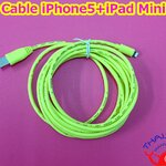 USB Cable iPhone5+iPad Mini 3M (Yellow)