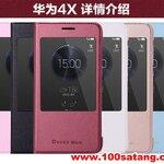 (012-012)เคสมือถือ Case Huawei ALek 4G Plus (Honor 4X) เคสพลาสติกสไตล์ Flip Cover