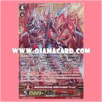 "G-FC01/004TH : มังกรจักรพรรดิพิชิตสวรรค์, ดราโกนิค•โอเวอร์ลอร์ด ""The Ace"" (Supreme Heavenly Emperor Dragon, Dragonic Overlord ""the Ace"") - SP แบบโฮโลแกรมฟอยล์ ฟูลอาร์ท ไร้กรอบ (Full Art)"
