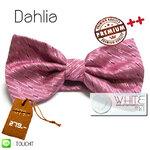 Dahlia - หูกระต่าย ผ้าลาย สีม่วงบานเย็น Premium Quality++ (BT210) by WhiteMKT
