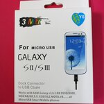 Micro USB Cable Samsung 3M