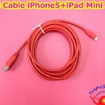 USB Cable iPhone5+iPad Mini 3M (Red)