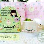 Seaweed White Cream ครีมสาหร่ายทาผิวขาว