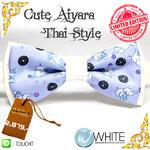 Cute Aiyara - หูกระต่าย ผ้าไหมไทย โทนสีฟ้าอ่อน ลายช้างไทยน่ารัก 2 ชั้น พื้นหลังสีขาว Thai Vintage Style Limited Edition (BT429B) by WhiteMKT