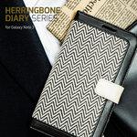 Zenus : Herringbone Diary Case Cover For Galaxy Note 3, III, N9000, N9005