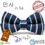 인사 ( In Sa ) - หูกระต่าย ผ้าถัก แนวตั้ง สีน้ำเงิน ฟ้า ขาว Indy Style สุด Chic Exclusive (BT339) by WhiteMKT