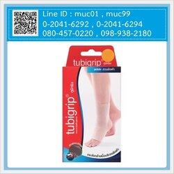 อุปกรณ์พยุงข้อเท้า (Ankle Support)