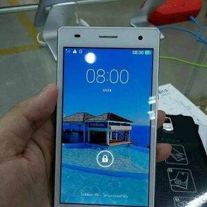 Ephone E19 Quadcore 3G สีขาว Free ฟิล์มกระจก+ฟลิบเคส+เคสtpu