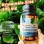 Neocell Hyaluronic Acid 100mg 60 Capsules วิตามินจากอเมริกา thumbnail 3