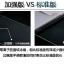 (039-079)ฟิล์มกระจก Oppo R1 รุ่นปรับปรุงนิรภัยเมมเบรนกันรอยขูดขีดกันน้ำกันรอยนิ้วมือ 9H HD 2.5D ขอบโค้ง thumbnail 6
