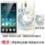 (025-873)เคสมือถือ Case Huawei Nova 2i/Mate10Lite เคสนิ่มลายการ์ตูนหลากหลายพร้อมฟิล์มหน้าจอและแหวนมือถือลายการ์ตูนเดียวกัน thumbnail 10