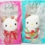 ตุ๊กตา Hello Kitty-King&Queen China thumbnail 1