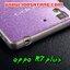(402-007)เคสมือถือ Case OPPO R7 Plus เคสนิ่มใสพื้นหลัง Glitter เพชรสวยๆ thumbnail 2
