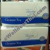 Cleanse Tea •ทำความสะอาดร่างกายของคุณ * •ขจัดของเสีย * •ลด * น้ำส่วนเกิน