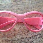 แว่นตา กันแดด