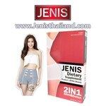 """อาหารเสริมลดน้ำหนัก """"เจณิส"""" JENIS 1 กล่อง ส่งฟรี EMS"""