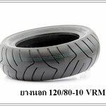 ยางนอก 120/70-10 VRM 217