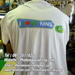 059 สกรีนเสื้อยืดขาว สีจม M