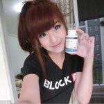 1 กระปุก Active colla vite แอคทีฟ คอลล่าไวท์ Collagen Tri Peptide CoQ10 Vit C Vit E คอลลาเจน ไตรเปปไทด์ ญี่ปุ่น ส่งฟรี EMS