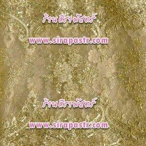 สไบลูกไม้ สีทอง (กว้าง 15 นิ้ว ยาว 3 หลา) *รายละเอียดสินค้าในหน้าฯ