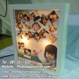001-มิกซ์รูป โคมไฟ 8x10 นิ้ว กรอบกล่องกระจก