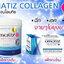 Omatiz Collagen Peptide โอเมทิซ คอลลาเจน เปปไทด์ โปร 1 ฟรี 1 SALE 60-80% thumbnail 2
