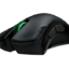 Razer Mamba Wireless Gaming Mouse thumbnail 2