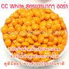 วิตามินผิวขาว CC White สีส้มสูตรขาวออร่า