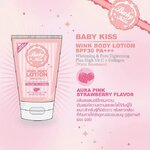 BABY KISS Wink Body Lotion SPF30 PA+++ 150g ( Aura Pink strawberry flavor )