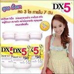 DX5 (ดีเอกซ์ ไฟว์) สูตรดื้อยา