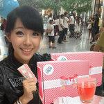 คอลลี่ คอลลาเจนแท้ COLLY PINK 6000 mg. จากญี่ปุ่น