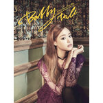 [Pre] Song Ji Eun : 2nd Mini Album - Bobby Doll +Poster
