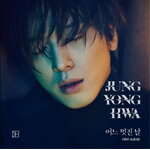[Pre] Jung Yong Hwa : 1st Album - One Fine Day (B Ver)