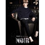 [Pre] B.A.P : 2nd Album - NOIR (Zelo Ver.) (Limited Edition) +Poster