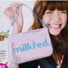 กระเป๋าmilkfed.นุ่มๆ มีเลื่อมสีชมพู น่ารักมากจ้า..ใบนี้