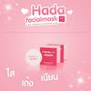Hada Facial Mask ฮาดะ เฟเชียล มาส์ก 2 กระปุก ส่งฟรี EMS