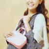 กระเป๋าเครื่องสำอางลายไทย สีชมพูหวาน มีที่หิ้ว