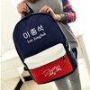 กระเป๋าเป้ Lee Jongsuk