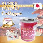 อาหารเสริมผิวขาวใส Hanako Super Nano Collagen ฮานาโกะ ซุปเปอร์ นาโน คอลลาเจน