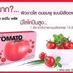 Tomato Amino Plus โทเมโท อะมิโน พลัส อาหารเสริมมะเขือเทศ สกัดเข้มข้น