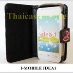 I-mobile IDEA เนื้อลาคอสอย่างดีสีสด